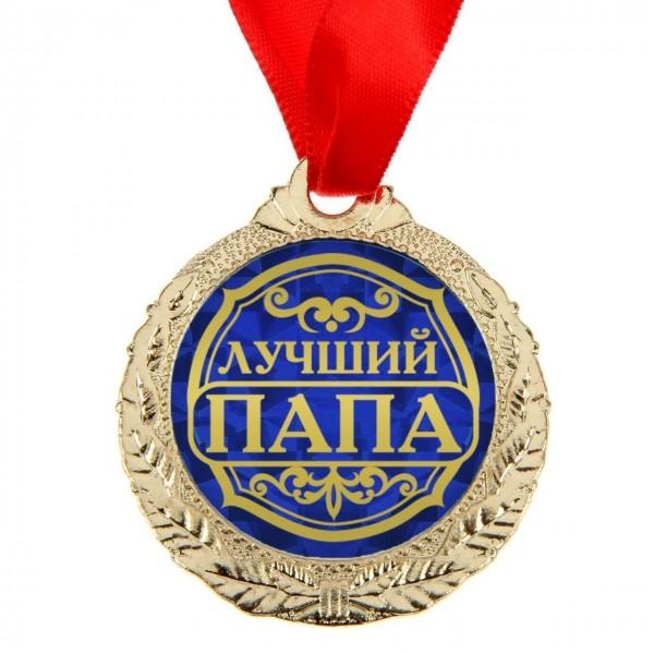 """Медаль на открытке-подставке """"Лучший папа"""" в Краснодаре"""