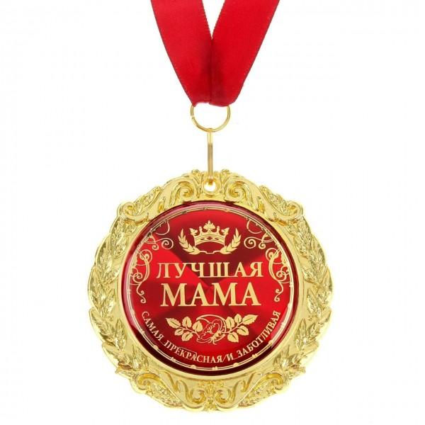 """Медаль в подарочной открытке """"Лучшая мама"""" в Краснодаре"""
