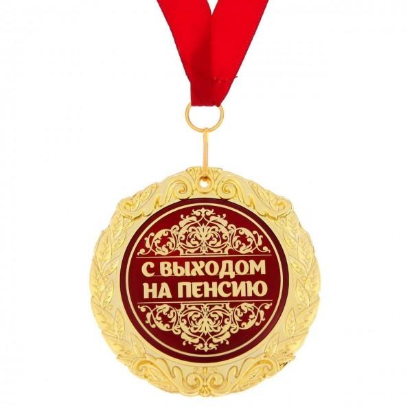 """Медаль в подарочной открытке """"С Выходом на пенсию"""" в Краснодаре"""
