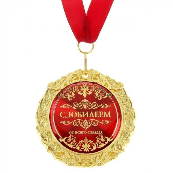 """Медаль в подарочной открытке """"С юбилеем"""" в Краснодаре"""