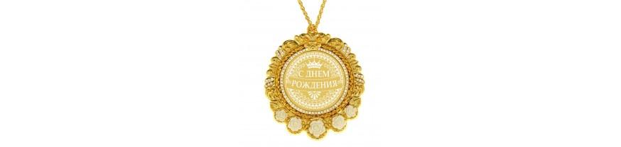 Купить подарочные медали и другие сувениры в Краснодаре