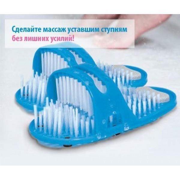 Спа тапочки для массажа и пилинга ступней EZfeet в Краснодаре