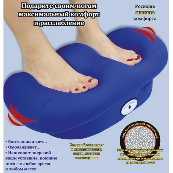 Вибромассажер для ног в Краснодаре