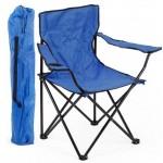 Кресло раскладное с чехлом в Краснодаре