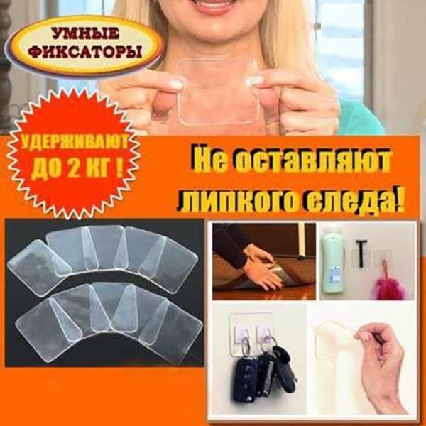 Умные фиксаторы-липучки-вешалки Gripeez в Краснодаре